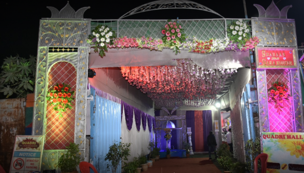 Qadri Hall And Decorators, Govandi (E) Govandi, Mumbai BANQUET HALLS