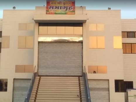Jai Shree Krishna Hall
